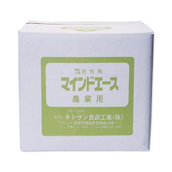 マインドエース農業用(キトサン)