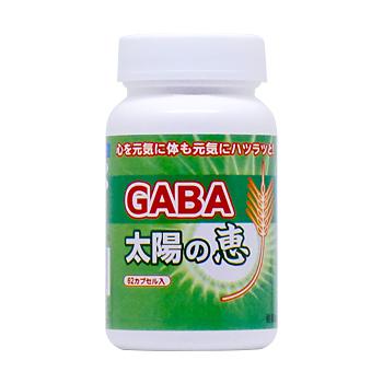 ラクト大麦GABA・太陽の恵