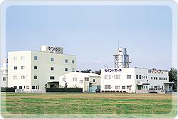 キトサン食品工業自社工場